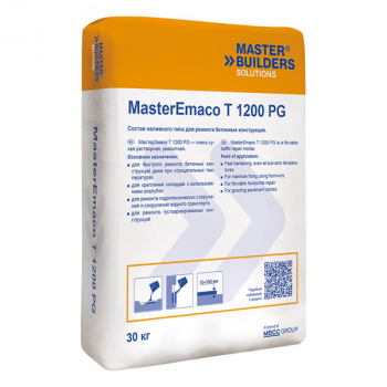 MasterEmaco® T 1200 PG W (EMACO® FAST FLUID W)