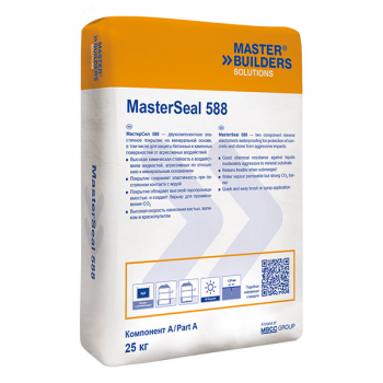 MasterSeal® 588