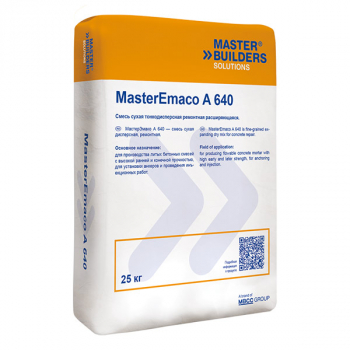 MasterEmaco® A 640 (Macflow®)